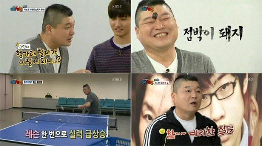 'Our Neighborhood's Master of Variety And Sports' Secures Its Place As The Best Tuesday Variety Show